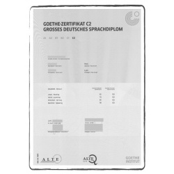 Language Certificate_DE